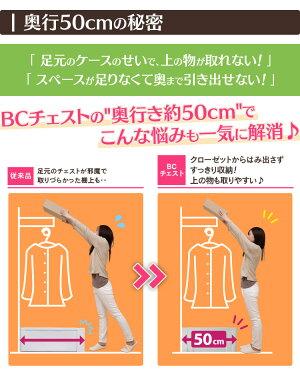 【3個セット】チェストBC-Lホワイト/クリアアイリスオーヤマ