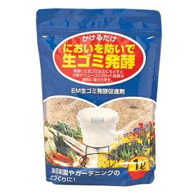 送料無料 EM生ゴミ発酵促進剤 1L アイリスオーヤマ