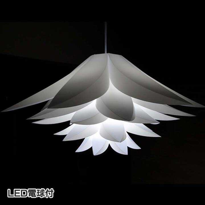 LED電球付ペンダントライト スピーナ ホワイト 6255201送料無料 ライト 天井照明 chandelier 照明器具 LED電球つき おしゃれ アクティ 【D】