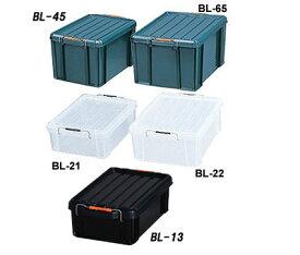 送料無料 バックルコンテナ BL−21 家具 アイリスオーヤマ アウトレット【収納】 [cpir]一人暮らし 収納