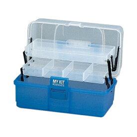 送料無料 マイキット 27クリア/クリアブルー アイリスオーヤマ 工具箱 ツールボックス 工具ケース 工具箱 工具 ケース