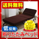 折りたたみ ベッド シングル ベット OTB-TRN 完成品 アイリスオーヤマ キャスター付き折畳ベッド 折畳 折りたたみ 折…