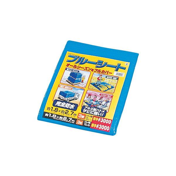 送料無料 ブルーシート B30-1827 ブルー 幅1.8m×奥行2.7m アイリスオーヤマ [cpir]【新生活 新生活応援 引っ越し 引っこし 一人暮らし 新居】