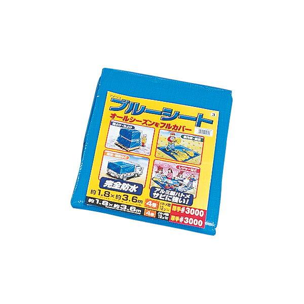 送料無料 ブルーシート B30-1836 ブルー 幅1.8m×奥行3.6m アイリスオーヤマ