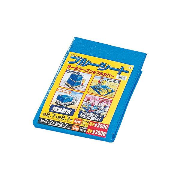 送料無料 ブルーシート 幅2.7m×奥行2.7m B30-2727 ブルー アイリスオーヤマ
