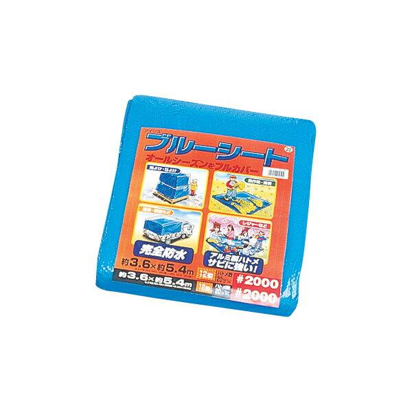 送料無料 ブルーシート B20-3654 ブルー アイリスオーヤマ [cpir]