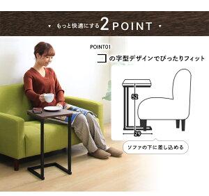 テーブル机木製木目調シンプルサイドテーブルSDT-29ブラウンオーク/ブラックアイリスオーヤマ