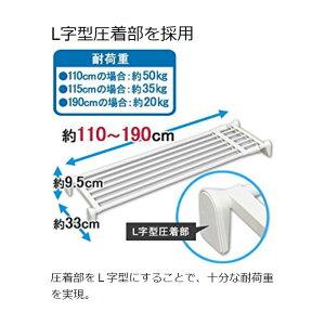 【3000円以上クーポンで200円OFF】超強力伸縮ワイド棚H-J-W110ホワイト(幅110〜190cm)アイリスオーヤマ