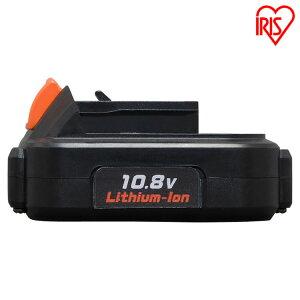 充電式リチウムイオン電池 リチウムイオン電池 電池 バッテリー 別売 オプション パーツ 別売バッテリー 専用バッテリー JID80 JCD28 充電式インパクトドライバ 充電式ドライバドリル アイリ