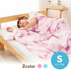 寝具タオルケット天然素材涼しい夏ジャガードタオルケットダミヤシングル昭和西川