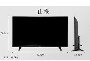 フルハイビジョンテレビ40インチ40FA10P送料無料テレビ液晶テレビハイビジョンテレビデジタルテレビ液晶デジタルハイビジョンフルハイビジョン2K地デジBSCSアイリスオーヤマ