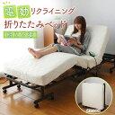 折りたたみコイル電動ベッド シングル OTB-CDN 電動ベッド 電動ベット 電動リクライニング 折り畳み 折畳みコイル入り…