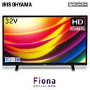 テレビ 32型 32V ハイビジョンテレビ 32インチ 32WB10P送料無料 テレビ 液晶テレビ ハイビジョンテレビ デジタルテレ…