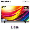 テレビ 40型 40V フルハイビジョンテレビ 40インチ 40FA10P送料無料 テレビ 液晶テレビ ハイビジョンテレビ デジタル…