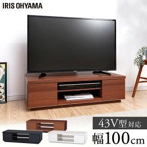 ボックステレビ台BAB-100ブラックオーク・オフホワイトアイリスオーヤマ