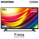 テレビ 40型 40V フルハイビジョンテレビ 40インチ 40FB10P送料無料 テレビ 液晶テレビ ハイビジョンテレビ デジタル…