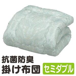 【送料無料】抗菌防臭掛け布団FDEK-SDグリーン