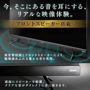 テレビ49インチ音声操作4K対応液晶テレビ49インチブラック49UB28VC送料無料地デジBSCS4Kテレビ液晶テレビリビング声音声音声操作TVアイリスオーヤマ