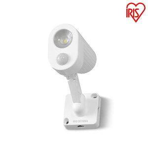 乾電池式LED防犯センサーライト パールホワイト LSL-B3SN-200 ライト らいと raito 灯り 灯 あかり 光 LED 防犯ライト 玄関ライト 玄関 アイリスオーヤマ