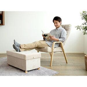 イス椅子ウッドアームチェアLサイズWAC-Lリクライニングチェア在宅勤務在宅ワークテレワーク自宅勤務パーソナルチェア1人掛けダイニングチェアイス椅子和室アイリスオーヤマおしゃれ◎