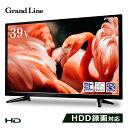 テレビ 39V型 Grand−Line 39V型地デジ/BS/CS110度 ハイビジョン液晶テレビ ブラック GL−C39WS03  39V型 LED液晶…
