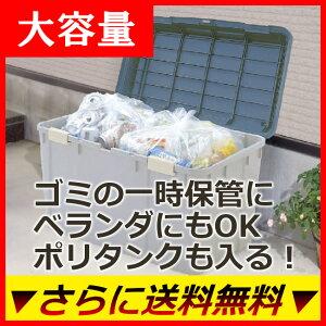 ワイドストッカーWY-780【アイリスオーヤマ】【バックルボックス】楽天HC【家具】【収納術】【収納】