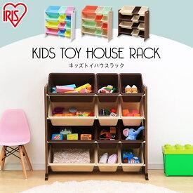 おもちゃ 収納 ラック 棚 収納 トイハウスラック 4段 アイリスオーヤマ 送料無料 おもちゃ収納 おもちゃ箱 おもちゃラック キッズ お片付け 身につく 知育家具 子供 子供部屋 おしゃれ KTHR-412 かわいい