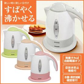 送料無料 アイリスオーヤマ 電気ケトル IKE-1000 ピンク・オレンジ・ライトグリーン・ホワイト [cpir]