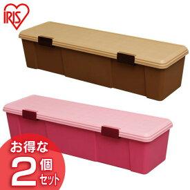 【2個セット】RVセレクション 1150D モカ・カシス アイリスオーヤマ [cpir]【新生活 新生活応援 引っ越し 引っこし 一人暮らし 新居】一人暮らし セット 家具