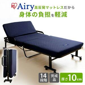 エアリーリクライニングベッド シングル 高反発 OTB-ARH 折りたたみベッド シングル ベット 折り畳み 高反発 マットレス付き リクライニング 寝具 省スペース エアリー 体圧分散 耐久性 アイ