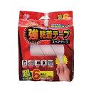 カーペットクリーナー用強粘着テープ(6巻入り) DKC-K6P アイリスオーヤマ 送料無料