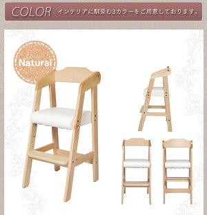 キッズチェアハイチェアベビーハイチェアベビーチェア椅子イスハイチェアベビーチェアハイチェアイスベビーハイチェアベビーチェアベビーチェアハイチェアイスハイチェアベビーチェアベビーハイチェア全3色【D】