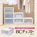 c収納ボックス 押入れ収納 収納ケース 衣装ケース BC-L 白/クリア 6個セット 衣装ケース 衣装ボックス 収納 衣類収納…