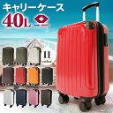 キャリーバッグ スーツケース キャリーケース 機内持ち込み Sサイズ 40L TSAロック ダイヤル式 キャリーバック ダブル…
