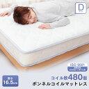 マットレス ダブル 圧縮ロールボンネルコイルマットレス ダブル ホワイト ロール式 マットレス 寝具 ベッド65300300 …