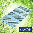 除湿マット すのこマット 除湿シート 吸湿マット エアジョブPlus アレルキャッチャータイプ グリーン TJI-483-S湿気対…