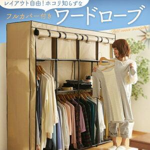 ハンガーラック収納洋服掛け棚付きおしゃれハンガーラック洋服掛け洋服掛けハンガーラックワードローブ