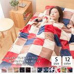 毛布敷きパッド毛布毛布【B】【同色セット】mofuaモフアプレミアムマイクロファイバー毛布・敷パッド・枕カバー
