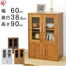 食器棚 幅60 ガラスキャビネット GKN-9060 オフホワイト・ナチュラル・ウォールナット 木目調 食器棚 キッチン家具 台所 アイリスオーヤマ 一人暮らし 一人暮らし