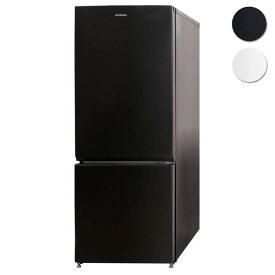 冷凍冷蔵庫 156L ブラック NRSD-16A-B ノンフロン冷凍冷蔵庫 156L ホワイト 2ドア 右開き 冷凍庫 一人暮らし 黒 シンプル コンパクト 小型 省エネ 節電 アイリスオーヤマ