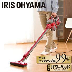 パワーヘッドスティッククリーナー IC-SM1-R掃除機 クリーナー 掃除 吸引 レッド アイリスオーヤマ あす楽[cpir]