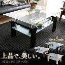 ガラステーブル 幅100 ローテーブル ガラス 棚付き テーブル センターテーブル リビングテーブル 強化ガラス カフェテ…