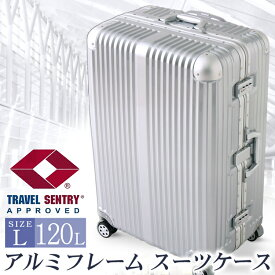 キャリーバッグ スーツケース Lサイズ キャリーバッグ スーツケース 旅行鞄 アルミタイプ Lサイズ 旅行 出張 キャリーバッグ旅行鞄 キャリーバッグLサイズ 旅行鞄 旅行鞄キャリーバッグ アルミ+PCスーツケース GoToトラベル
