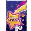 送料無料 オヤスミマン 女の子 22枚【D】(オムツ・夜用・キッズパンツ・ベビー)【AR】