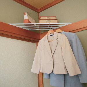 コーナーラック CR-900 アイリスオーヤマ   ラック コーナー 棚 ハンガー 脱衣所 洗面所 洗濯物 S字フック 室内 白 ホワイト クローゼット収納 ラック 棚 収納ラック 一人暮らし 収納