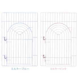 送料無料 アイリスオーヤマ システムサークル単品 ST-906D(ドア付)ミルキーピンク・ミルキーブルー [cpir]