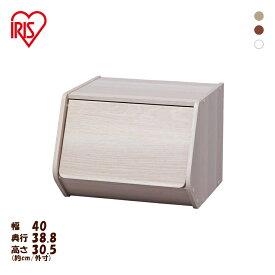 収納ボックス スタックボックス 扉付き 幅40cm アイリスオーヤマ STB-400D送料無料 前開き フタ付き 積み重ね オープンボックス おしゃれ 収納ケース 衣装ケース box 木製 ラック おもちゃ 衣類 ブラウン 茶 ナチュラル 白 カラーボックス [cpir]一人暮らし 収納 あす楽