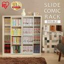 本棚 スライド 大容量 幅90 コミックラック CSD-9090 奥行30 4段 スライド棚 コミック ラック 薄型 本棚 書棚 本収納 …