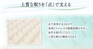 送料無料センターフィットマットレスMAF5-Sアイリスオーヤマ