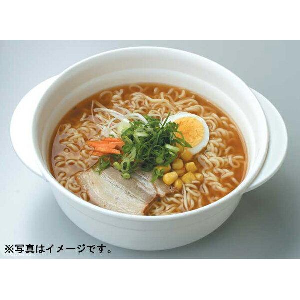 送料無料 即席ラーメンメーカー UDR1N オレンジ・グリーン・ピンク・ベーシック【D】【キッチン用品】